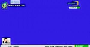 صورة من التلفزة الموريتانية بعد قطع البث أثناء اللقاء
